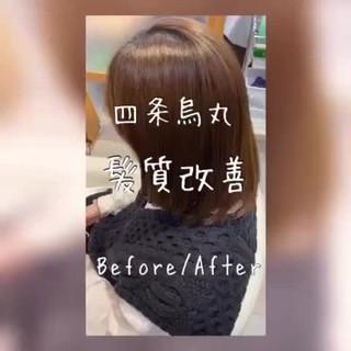 髪質改善カラー モテ髪 艶髪 髪質改善 ヘアスタイルや髪型の写真・画像