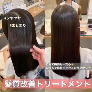 最新トリートメント 髪質改善トリートメント ナチュラル ロング ヘアスタイルや髪型の写真・画像