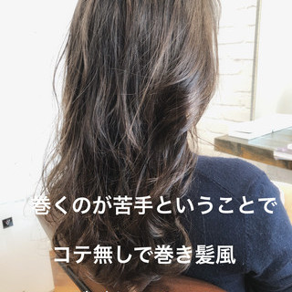ゆるふわ ロング デジタルパーマ パーマ ヘアスタイルや髪型の写真・画像