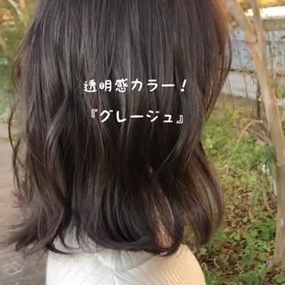 フェミニン グレージュ アッシュグレージュ 透明感カラー ヘアスタイルや髪型の写真・画像