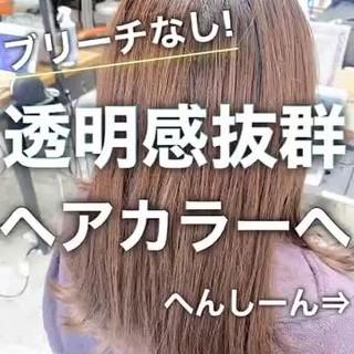 セミロング オリーブアッシュ グレージュ オリーブカラー ヘアスタイルや髪型の写真・画像