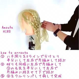 エレガント 上品 ヘアアレンジ 編み込み ヘアスタイルや髪型の写真・画像