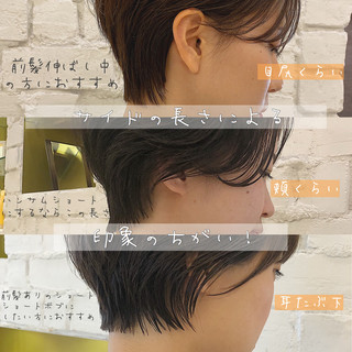 ナチュラル ショートヘア ミニボブ ハンサムショート ヘアスタイルや髪型の写真・画像