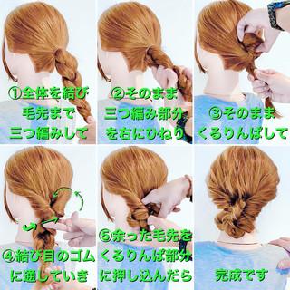 くるりんぱ ヘアアレンジ 三つ編み セルフヘアアレンジ ヘアスタイルや髪型の写真・画像