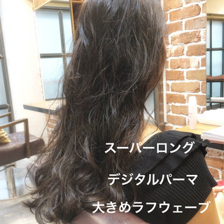 ナチュラル アンニュイほつれヘア パーマ ゆるふわ ヘアスタイルや髪型の写真・画像