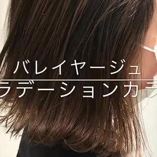 アウトドア デート グラデーションカラー 外ハネ ヘアスタイルや髪型の写真・画像