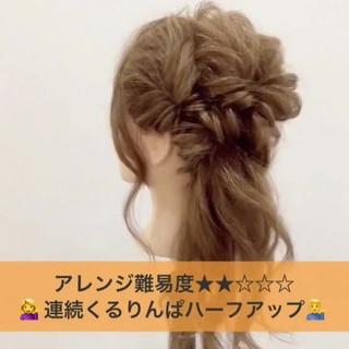 結婚式 ヘアアレンジ ナチュラル ミディアム ヘアスタイルや髪型の写真・画像