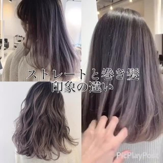 ホワイトアッシュ 3Dハイライト エレガント シルバーアッシュ ヘアスタイルや髪型の写真・画像