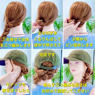 エレガント くるりんぱ ロング 編みおろしヘア ヘアスタイルや髪型の写真・画像