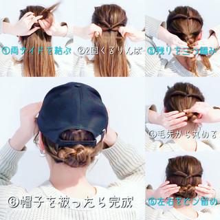 エレガント デート ヘアアレンジ ロング ヘアスタイルや髪型の写真・画像