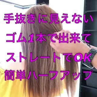 大人かわいい ヘアアレンジ フェミニン ロング ヘアスタイルや髪型の写真・画像