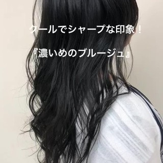 オフィス ストリート ダークカラー ロング ヘアスタイルや髪型の写真・画像