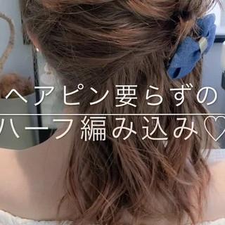編み込み デート セミロング アウトドア ヘアスタイルや髪型の写真・画像