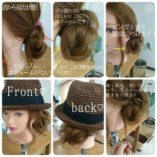 ロング 簡単ヘアアレンジ ヘアアレンジ 夏 ヘアスタイルや髪型の写真・画像
