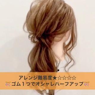 簡単ヘアアレンジ ショート ミディアム ナチュラル ヘアスタイルや髪型の写真・画像