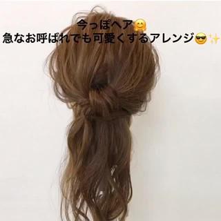 ゆるふわ ナチュラル 簡単ヘアアレンジ アンニュイ ヘアスタイルや髪型の写真・画像