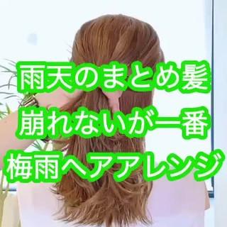セルフヘアアレンジ くるりんぱ アップ ヘアアレンジ ヘアスタイルや髪型の写真・画像