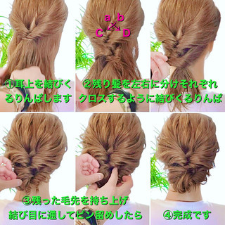 エレガント アップスタイル ロング アップ ヘアスタイルや髪型の写真・画像