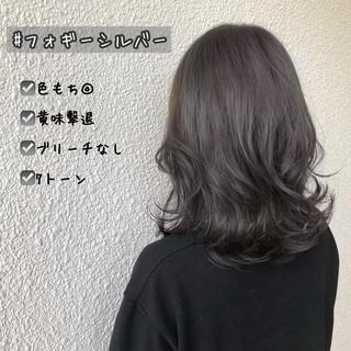 フェミニン インナーカラー ウルフカット グレージュ ヘアスタイルや髪型の写真・画像