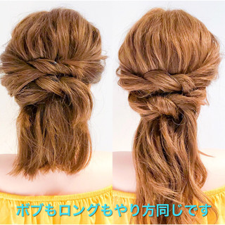 フェミニン 簡単ヘアアレンジ アウトドア ロング ヘアスタイルや髪型の写真・画像