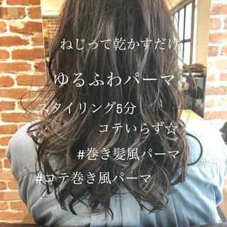 ロング デート ゆるふわ デジタルパーマ ヘアスタイルや髪型の写真・画像