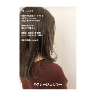 セミロング パーマ イルミナカラー アンニュイほつれヘア ヘアスタイルや髪型の写真・画像