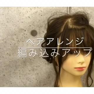 簡単ヘアアレンジ ミディアム 結婚式 ガーリー ヘアスタイルや髪型の写真・画像