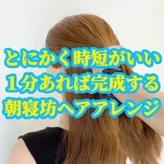 ヘアアレンジ フェミニン お団子ヘア 簡単ヘアアレンジ ヘアスタイルや髪型の写真・画像