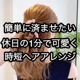切りっぱなしボブ 簡単ヘアアレンジ ヘアセット フェミニン ヘアスタイルや髪型の写真・画像