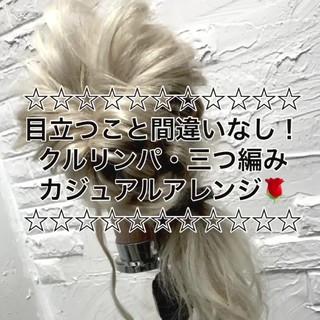 結婚式 ナチュラル デート 簡単ヘアアレンジ ヘアスタイルや髪型の写真・画像