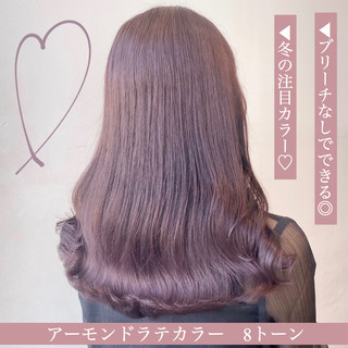 フェミニン ピンクバイオレット 透明感カラー セミロング ヘアスタイルや髪型の写真・画像