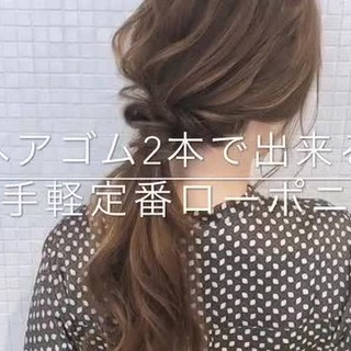ポニーテール ヘアアレンジ ローポニーテール ナチュラル ヘアスタイルや髪型の写真・画像