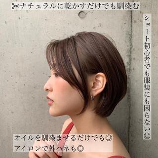 黒髪 簡単ヘアアレンジ デート スポーツ ヘアスタイルや髪型の写真・画像