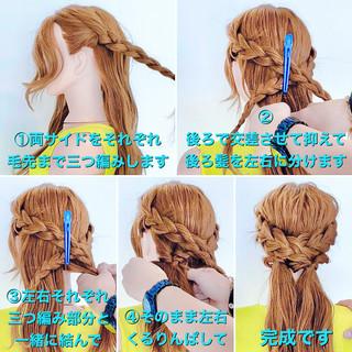 ヘアセット 簡単ヘアアレンジ ヘアアレンジ ロング ヘアスタイルや髪型の写真・画像