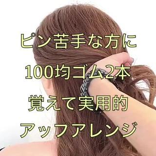 ヘアアレンジ 簡単ヘアアレンジ 春 エレガント ヘアスタイルや髪型の写真・画像