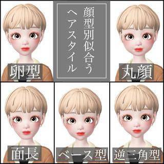 簡単ヘアアレンジ ショートボブ ナチュラル ショート ヘアスタイルや髪型の写真・画像