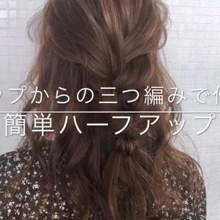 くるりんぱ ヘアアレンジ ナチュラル ロング ヘアスタイルや髪型の写真・画像
