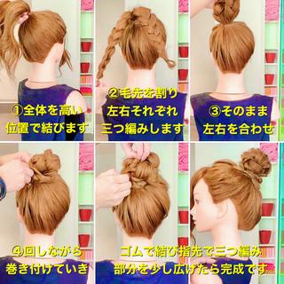 お団子ヘア ヘアアレンジ ヘアセット ロング ヘアスタイルや髪型の写真・画像