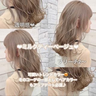 ナチュラル ミルクティーグレージュ ブリーチ ロング ヘアスタイルや髪型の写真・画像
