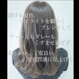 透明感カラー 外国人風カラー 極細ハイライト アッシュグレージュ ヘアスタイルや髪型の写真・画像