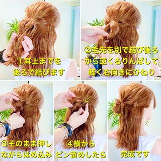 くるりんぱ ハーフアップ ロング 簡単ヘアアレンジ ヘアスタイルや髪型の写真・画像