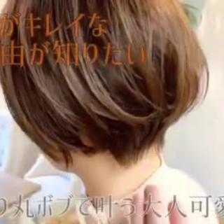 ショートボブ ナチュラル ハイライト デート ヘアスタイルや髪型の写真・画像