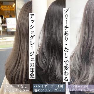 グレージュ アッシュグレージュ インナーカラー ナチュラル ヘアスタイルや髪型の写真・画像