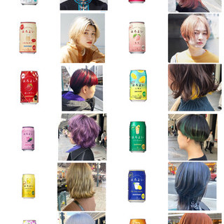 ハイトーンカラー インナーカラー ハイトーン ブリーチカラー ヘアスタイルや髪型の写真・画像