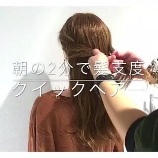 簡単ヘアアレンジ アウトドア ナチュラル デート ヘアスタイルや髪型の写真・画像
