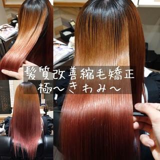 ナチュラル 縮毛矯正 トリートメント ロング ヘアスタイルや髪型の写真・画像