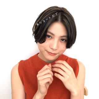 大人かわいい ショートボブ ショート 暗髪 ヘアスタイルや髪型の写真・画像