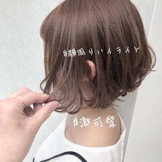 ナチュラル ミニボブ インナーカラー ボブ ヘアスタイルや髪型の写真・画像