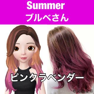 ストリート ヘアカラー グラデーションカラー ピンク ヘアスタイルや髪型の写真・画像