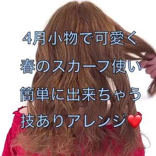 ハーフアップ 春 ヘアアレンジ デート ヘアスタイルや髪型の写真・画像